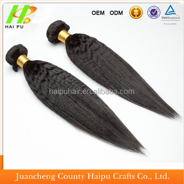 2016 Wholesale Price 100% Human Yaki Hair Indian Remy Hair Extension 20Inch