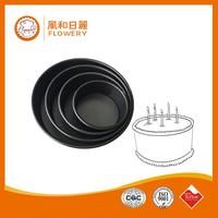 Brand new non-stick cake mould with removable bottom with high quality