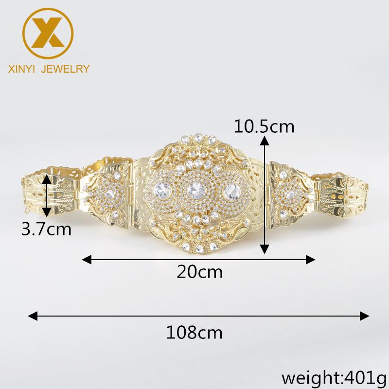 Shiny royal round crystal cutout metal waist chain adjustable length jewelry jewelry bridal decoration belt bijoux
