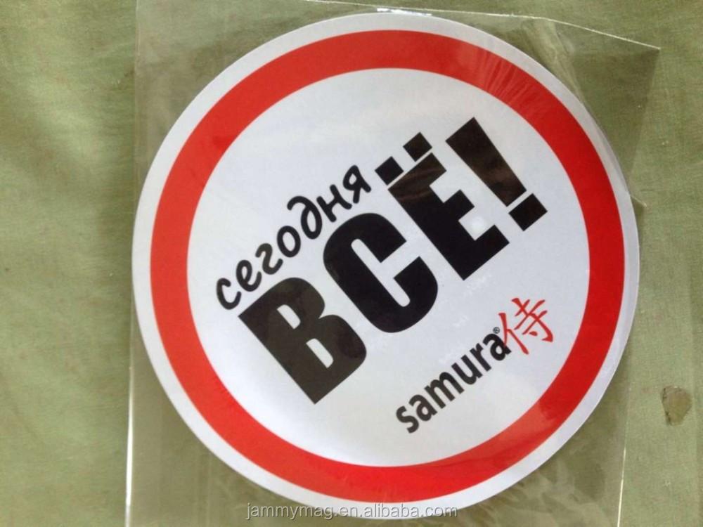 Kühlschrank Notizblock Magnet : Modedesign Ägypten magnet magnet aufkleber buy klang magnet
