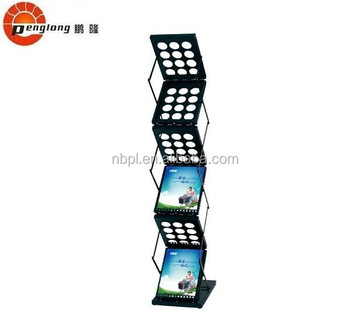 Outdoor Brochure Holder Display Stand Folding Magazine Rack