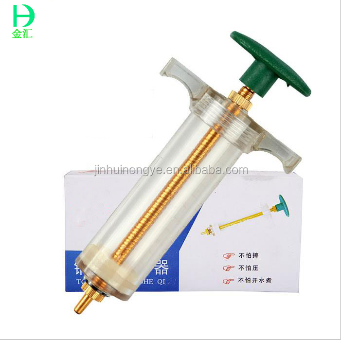 Cheap plastic steel Veterinary instrument veterinary pharmaceuticals injection gun