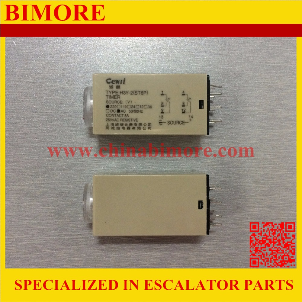 Elevator Relay Elevator Relay Suppliers And Manufacturers At - Abb basic relay school