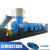 Plastic film PP PE film pelletizing line recycled plastic machine