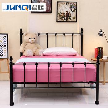 Princess Metal Double Bed Designs