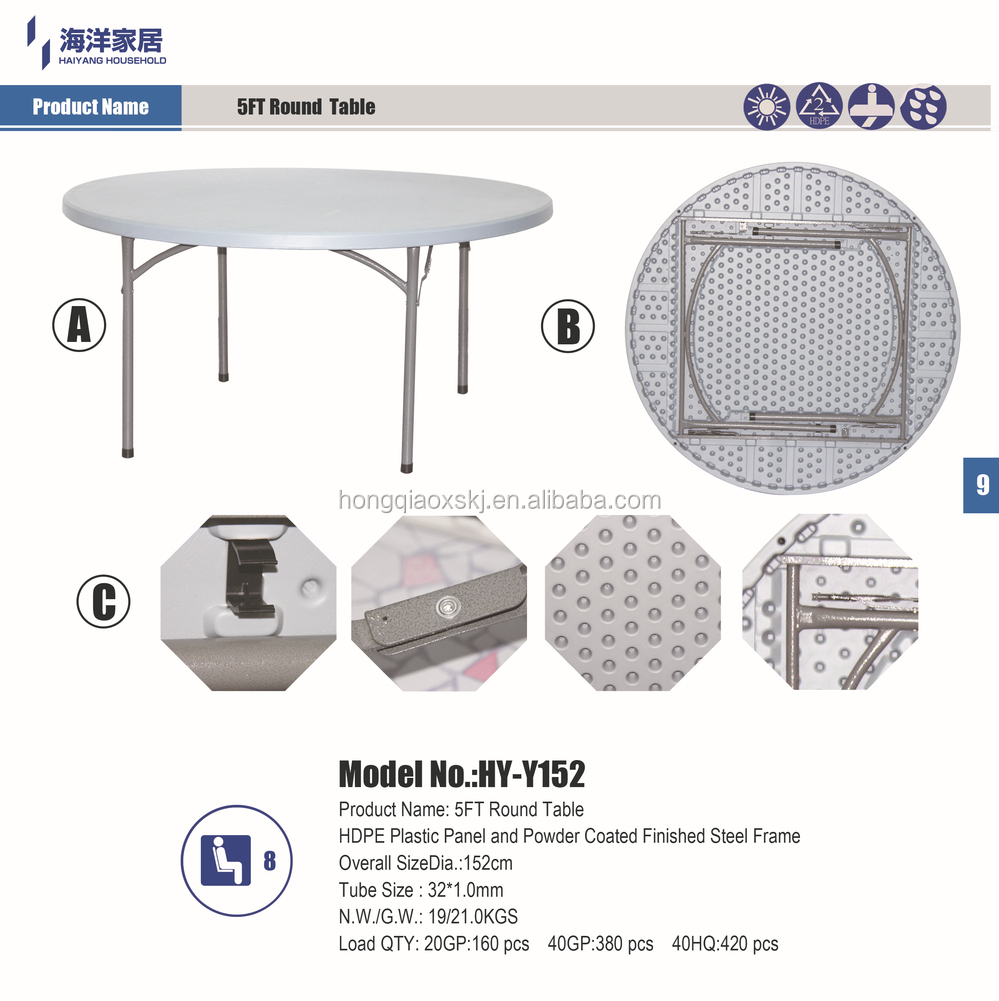 5ft hdpe high quality plastic folding round table catering blow