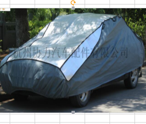 Hail Protection Car Cover >> Hail Car Cover Hail Car Cover Suppliers And Manufacturers At