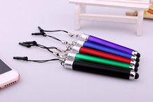 Wholesale latest design high quality novelty item touch stylus plastic ball pen with dust plug for mobile phone strap