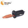 Fast Travel USB Mobile/Cell Phone Car Charger for iPhone NT660