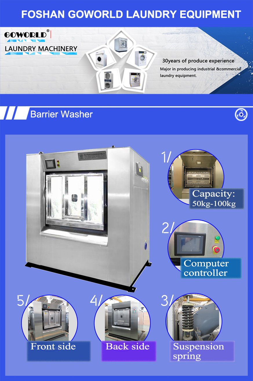 hospital equipment- touch screen type barrier washer extractor