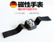 Hot Sale Magnet Wristband Magnetic arm band for Holding tools Electrician Wrist Tool Belt
