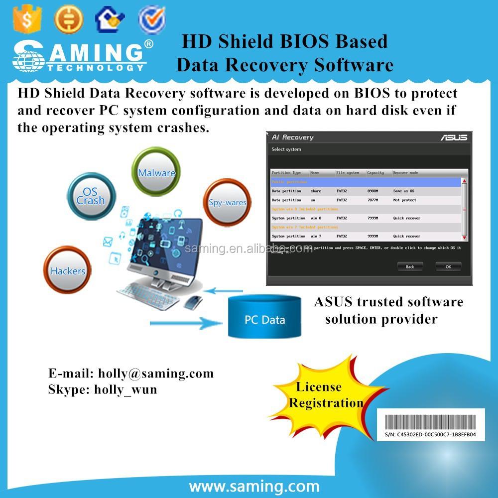 Saming Hd Shield/ Computer Software/ Data Security Software / Data ...