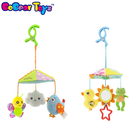 BobearToys baby cartoon carriage decoration soft child comfort plush mobile car hanging toys