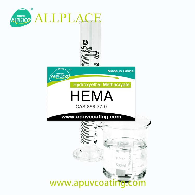 2-hydroxy ethyl methacrylate CAS: 868-77-9 HEMA