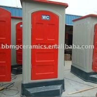 Mobile Bathrooms And Toilets