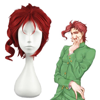 Wholesale 28cm Short Curly JoJos Bizarre Adventure Kakyoin Noriaki Red Anime Machine Made Men Cosplay Wig