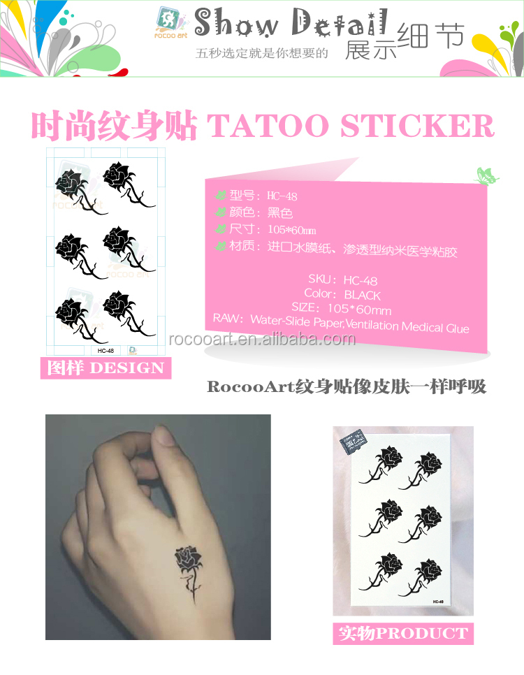 Hc 48 Eco Friendly Small Rose Designs Temporary Tattoo Sticker For