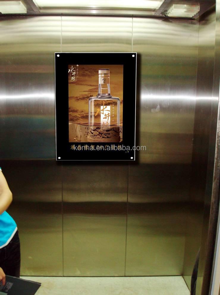 26 Quot Elevator Advertising Display Lift Advertising Screen