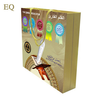 New Electronic Digital Holy Quran Reading Pen With Quran Book Arabic To  Malayalam Translation - Buy Arabic To Malayalam Translation,Quran  Book,Quran