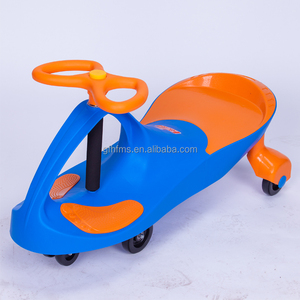 wholesale factory supply plasma car wiggle scooterplasmacar/plasma car toy