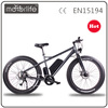 MOTORLIFE 2017 250w fat tire electric bike motor bike bycicle electric