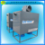 Automatic greenhouse poultry house livestock gas oli-fired hot air heater