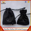 Small Black Drawstring Suede/Velvet Jewelry Bags Wholesale