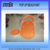 Outdoor Pop-up Sun Shelter beach sun shade tent