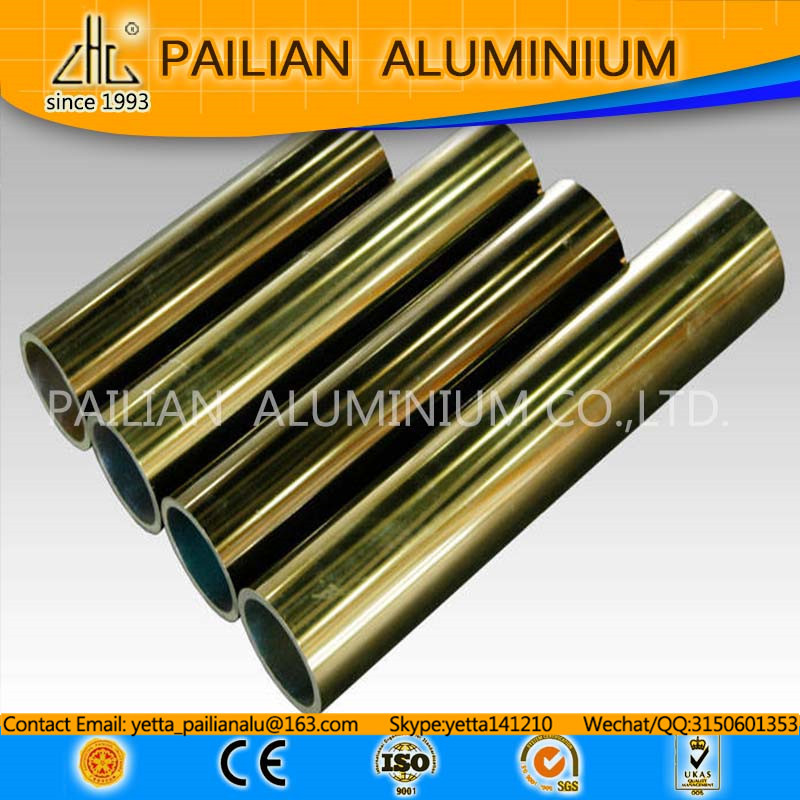 Gold aluminum pipe prices per meter,mirror polished aluminium tube,polishing aluminium extrusion tube