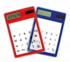 /product-detail/hot-sale-promotional-custom-solar-solar-calculator-60803137351.html
