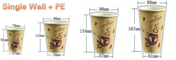 8oz 9oz 10oz 12oz Whole Paper Coffee Cups Vending Cup