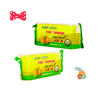 Laundry Bar Soap Wholesale Soap Lemon Soap