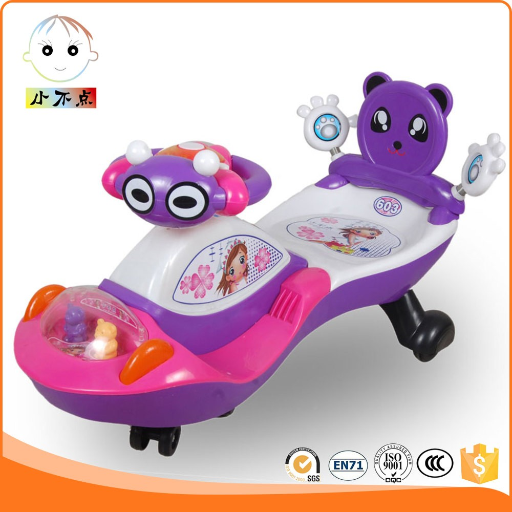 Baby Swing Car Twist Car Plasma Car Type Xbd-603-1