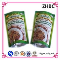Custom print aluminum foil bag food industry