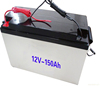 /product-detail/high-quality-solar-storage-battery-12v50ah-60376715674.html
