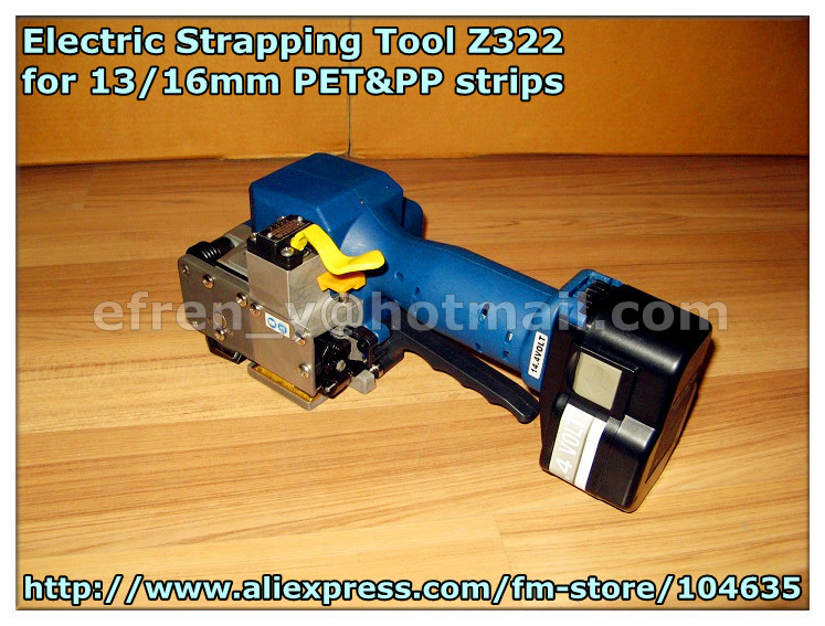 strapping tool 4