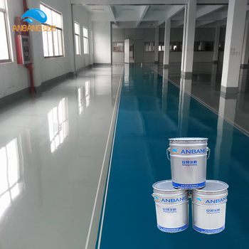 Ab Dp 300m Zement Tiefgarage Epoxy Boden Malen Buy Zement Farbe
