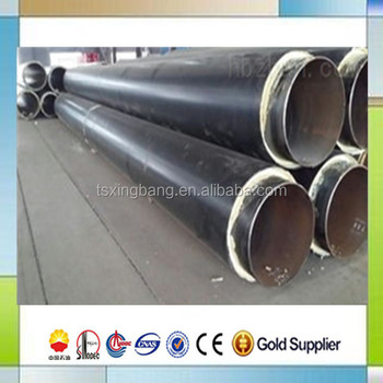 Api Standard Carbon Steel Pre Insulated Pipe With Hdpe Or