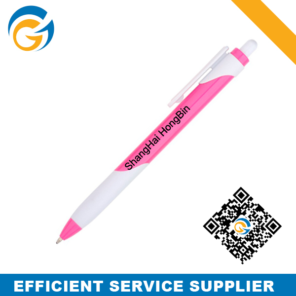 Low Price Cross Ballpoint Pen