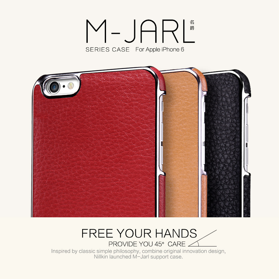 Newest phone case for iPhone6 M-Jarl series case for iphone 6