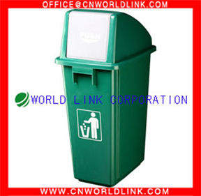 Swing Lid Garbage Home Plastic Trash Bin