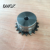 China Direct Sale Chain Coupling with High Precision