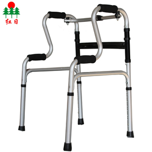 Health Care Supplies lightweight foldable anti-skid motorized walker