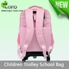 /product-detail/promotional-school-trolley-bag-sublimation-bag-with-2-wheels-60306457013.html
