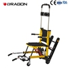 Widely used!!electric chair lift for stairs stretcher;ambulance carry chair;electric patient transfer stretcher DW-ST003A