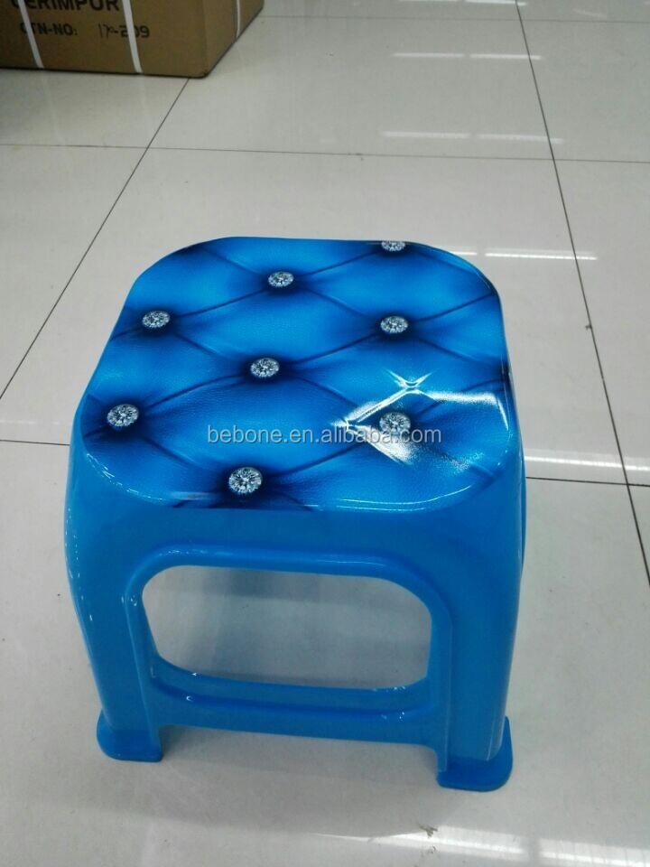 Cheap plastic price plastic stool chair/cheap plastic chair/bath stool & Cheap Plastic Price Plastic Stool Chair/cheap Plastic Chair/bath ... islam-shia.org