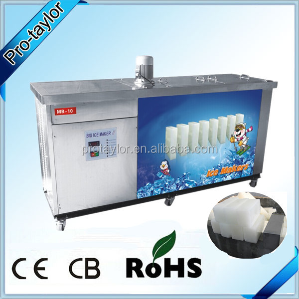 Movable air cooling clear block ice machine