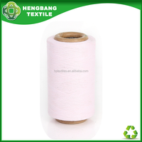 HB766 Cotton regenerated ecru color bleached blended twist machine knitting yarn bobbin for towel