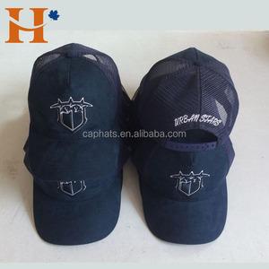Custom Suede Snapback Blank Hat 2eba70954988
