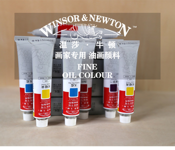 45ml winsor newton Fine Colour